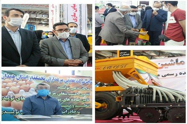 نمایشگاه توانمندیهای حوزه کشاورزی استان همدان افتتاح شد