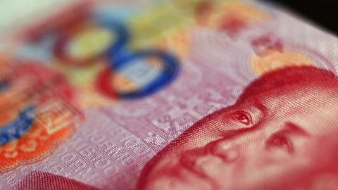 پرداخت وام ۲ تریلیون دلاری به کسب و کارهای کوچک در چین