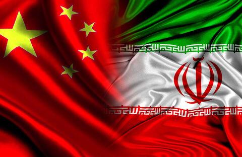 تجارت ۷.۴ میلیارد دلاری ایران و چین