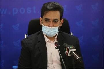 ابررایانه ایرانی «سیمرغ» بزودی رونمایی میشود