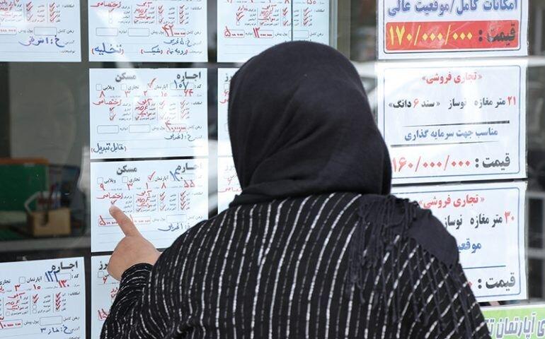 افزایش نجومی اجاره بهای مسکن در ایلام/ قیمتها با درآمد مردم همخوانی ندارد