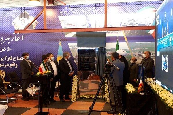 فاز دوم توسعه معدن طلای ساریگونی قروه به بهرهبرداری رسید