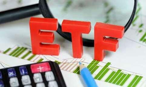 دستورالعمل بانکها برای پذیره نویسی صندوق سرمایه گذاری (etf) پالایشی یکم
