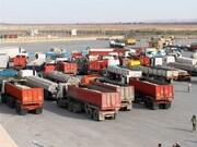 ۶۸ هزار تن کالای استاندارد از مرز مهران به عراق صادر شد