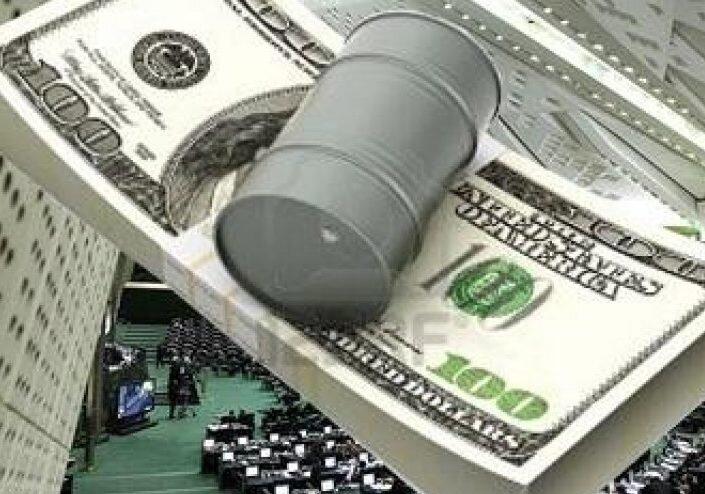 درآمد نفتی دولت  ۳ هزار میلیارد تومان بود؟  / طلای سیاه عامل اصلی بی ثباتی اقتصاد ایران!