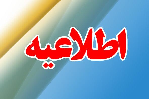 اطلاعیه وزارت تعاون درباره چگونگی شناسایی مشمولین دریافت یارانه معیشتی