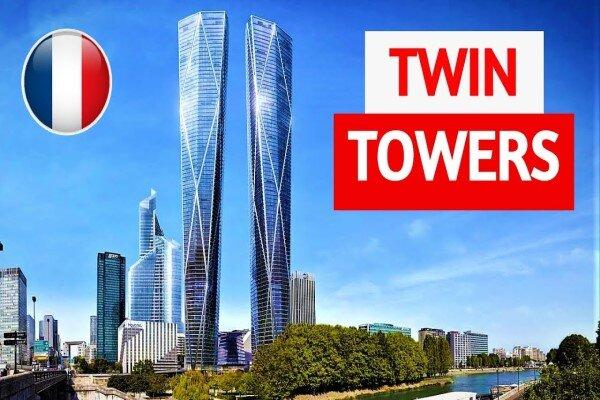 ساخت برج دوقلو در فرانسه