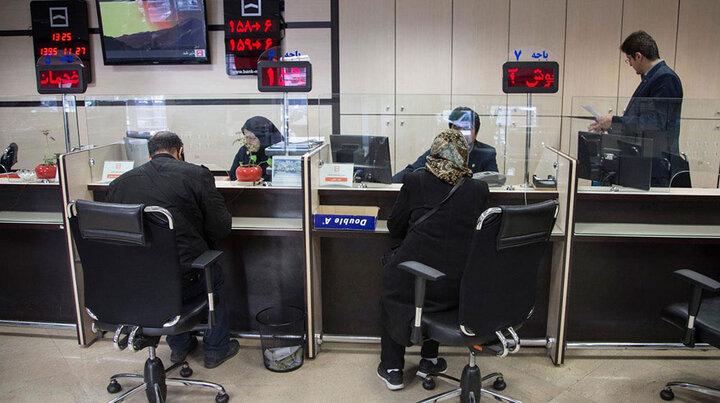 فرصتی دوباره برای سپرده های بانکی؛ اگر نرخ سود افزایش یابد