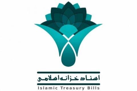 ۹۹ درصد اعتبارات اسناد خزانه اسلامی در فارس جذب شد