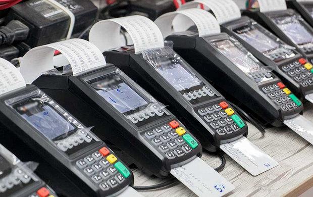 انجام ۳.۳ میلیارد تراکنش بانکی در خرداد ۱۴۰۰