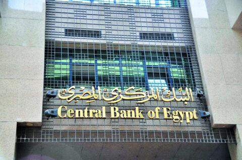 پیشبینی تورم ۶.۲ درصدی در مصر