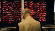 ارزش معاملات بورس فارس از ۱۵۰۰ میلیارد ریال گذشت