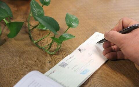 تسهیل روند پیگیری قضایی در خصوص چکهای برگشتی