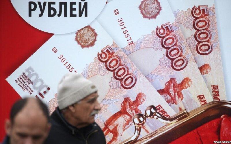 زیانهای مالی نیمی از مردم روسیه بر اثر شیوع کرونا