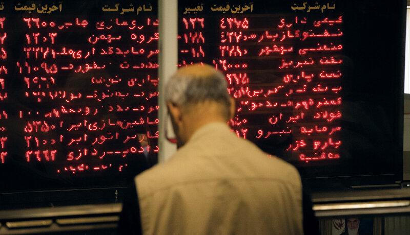 شرکت سرمایه گذاری استان کهگیلویه و بویراحمد در بورس تهران درج شد