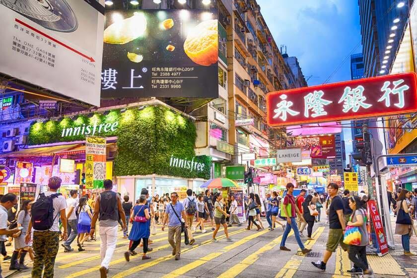هنگ کنگ در برزخ  فرار سرمایه و وعده های جذاب چینی