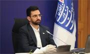 مجلس از پاسخهای وزیر ارتباطات قانع نشد  آذری جهرمی کارت زرد گرفت
