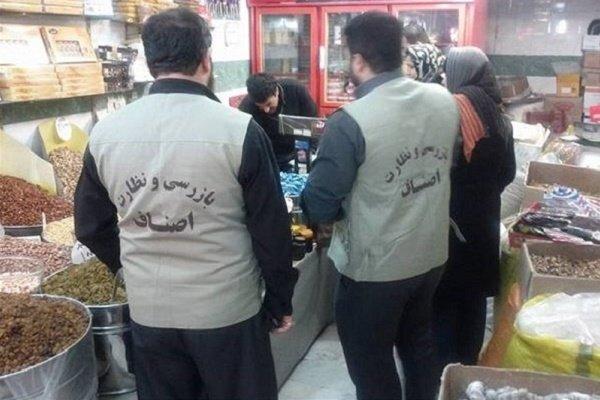 کم فروشی و گرانفروشی بیشترین تخلفات اصناف/ کسبه تهران ۳۲ میلیارد تومان جریمه شدند