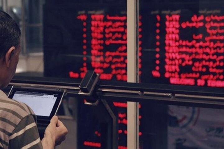 شرکت سپید ماکیان (سهامی عام) در بورس تهران درج شد