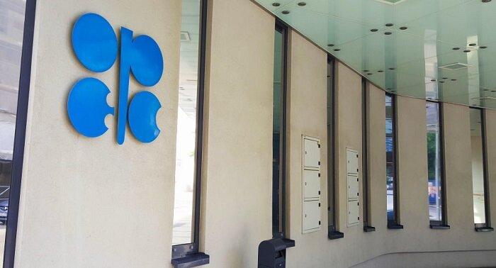 قیمت سبد نفتی اوپک کاهش یافت