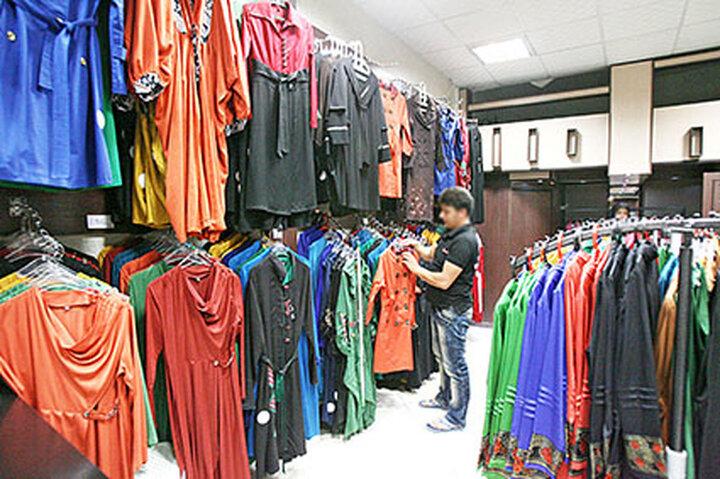 رکود، لباسی گشاد برتن نحیف پوشاک! / امسال لباس از سبد خانوارها حذف شد