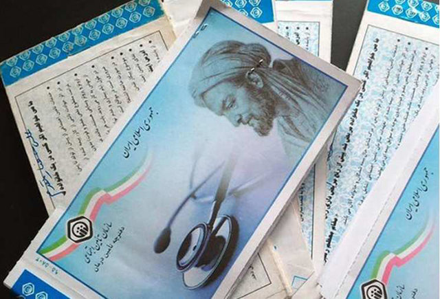 ۹۰۰ هزار نفر تحت پوشش تامین اجتماعی بوشهر هستند/ توقف چاپ دفترچههای کاغذی