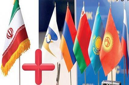 بازار اوراسیا، فرصتی برای صادرکنندگان ایرانی