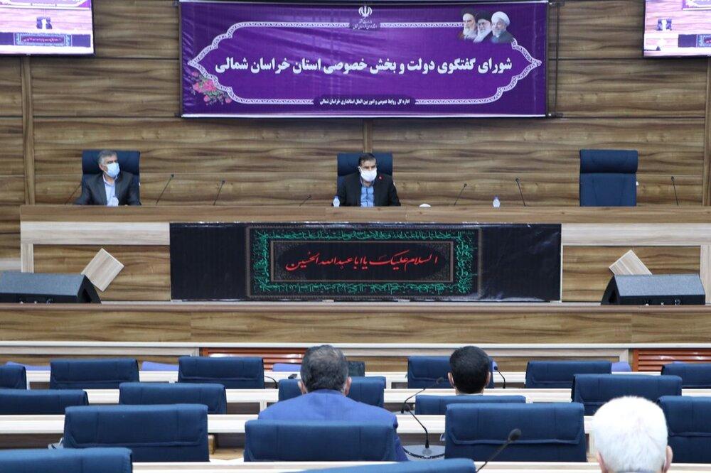 ادارات خراسان شمالی حق تملک واحدهای تولیدی را ندارند