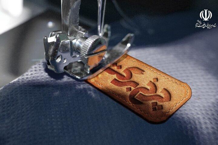 ۱۶۷ ایده برای گردش چرخ صنعت پوشاک کشور پذیرفته شد