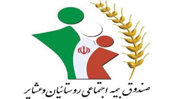 افزایش ۵۳ درصدی دریافتی مستمریبگیران صندوق در آذربایجانشرقی