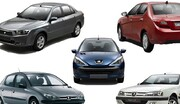 قیمت خودرو در ۵ مرداد ۱۴۰۰