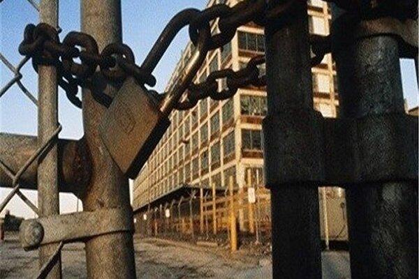 ۳۰ واحد تولیدی در تملک بانکهای قزوین امسال واگذار میشوند