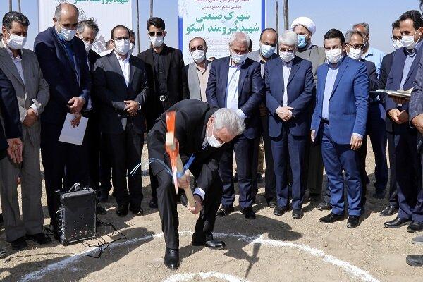 شهرک صنعتی شهید نیرومند اسکو با حضور معاون وزیر صمت افتتاح شد