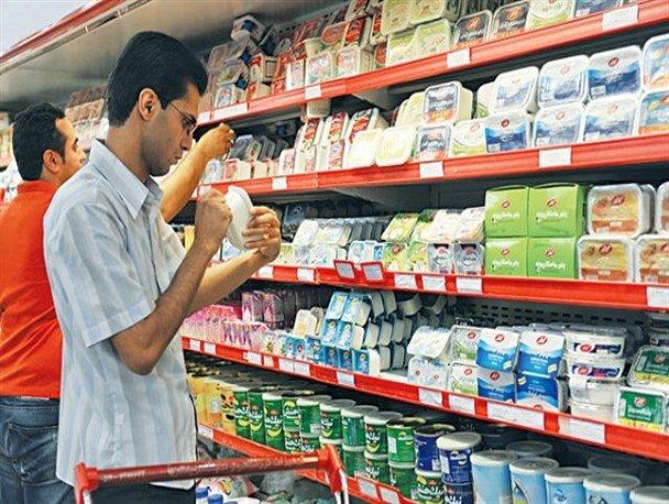 شکر، شیر و روغن در ایران ارزانتر از هر جای دنیا   جایگاه ۹۲ ایران در بازار جهانی تخم مرغ