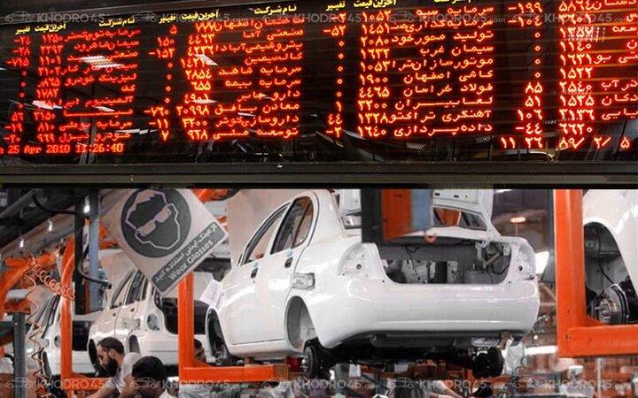 خودرو باعث شد تا فروش سهام روند کاهشی داشته باشد