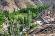 پرداخت ۸۲ میلیارد ریال تسهیلات در بخش گردشگری خراسان شمالی