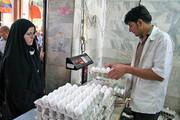 حذف تخممرغ فلهای از بهمنماه در خراسان شمالی