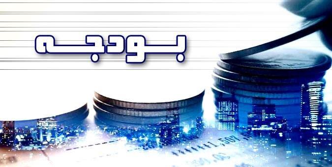 مشکلات اقتصادی کشور در گرو ساختار بودجه است