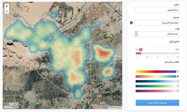 سامانه زیر ساخت داده مکانی شهر هوشمند در تبریز طراحی شد