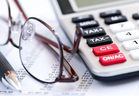 مالیات بر تراکنشهای بانکی قابل انجام نیست