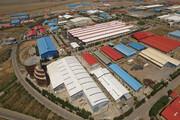 نخستین شهرک صنعتی بخش خصوصی در چهارمحال و بختیاری راه اندازی میشود