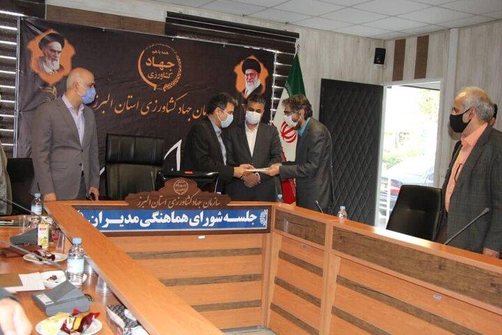 مخبر به عنوان رئیس جدید سازمان جهاد کشاورزی استان البرز منصوب شد
