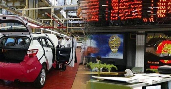 لزوم ورود خودرو به بورس کالا برای حذف واسطهها و تثبیت قیمتها
