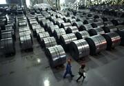کاهش میزان تولیدات فولادی