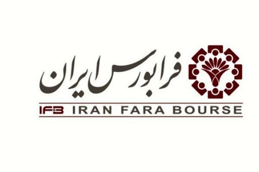 مظنهگیری تعهد پذیرهنویسی اوراق مالی اسلامی دولت