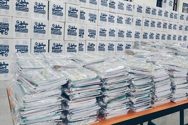 توزیع ۱۵ هزار بسته لوازم التحریر بین دانش آموزان محروم آذربایجان شرقی