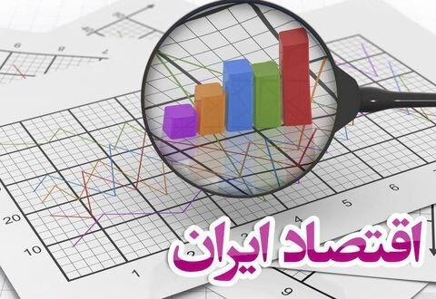 فقط ۲۰ درصد اقتصاد ایران از تحریمها ضربه خورد