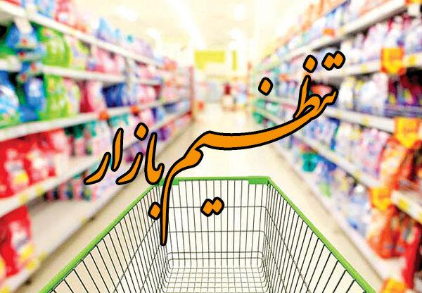 توزیع اینترنتی میوههای تنظیم بازاری در یزد