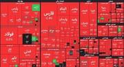 ارزش معاملات بورس فارس از ۲ هزار میلیارد ریال گذشت