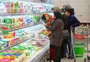 بالا و پایین شدن قیمتها و پرواز لبنیات از سفره خانوارهای همدانی